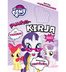My Little Pony puuhakirja lelulla, Rarity