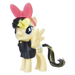 My Little Pony Songbird Serenade