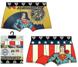 Superman bokserit 2pack S-XL