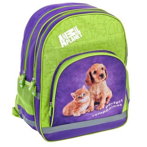 Kissa   Koira reppu - Meiltä löydät laajasta valikoimasta lasten ... da040446e5
